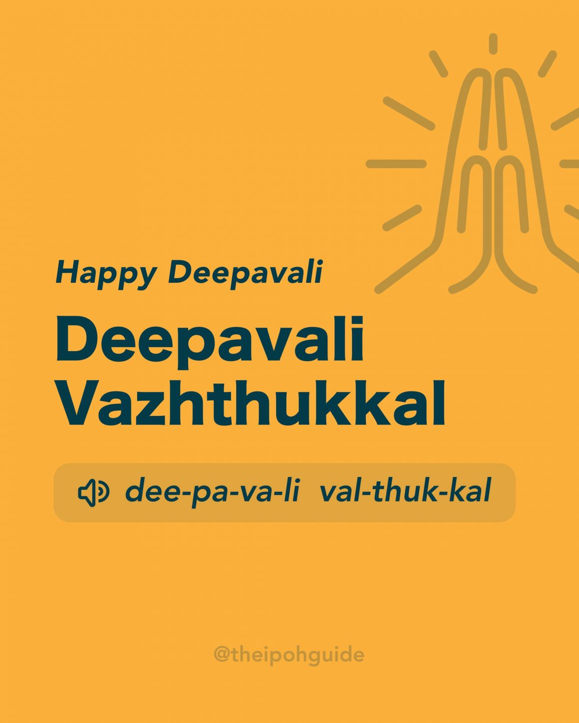 Happy Deepavali in Tamil